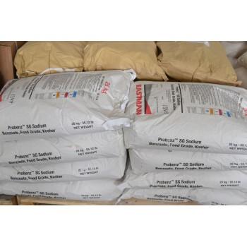 Бензоат натрия (натрий бензойнокислый) гранула Китай