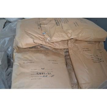Медный купорос (сульфат меди, медь сернокислая 5-водная) в розницу