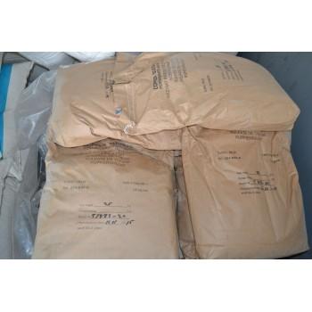Медный купорос (сульфат меди, медь сернокислая 5-водная) оптом