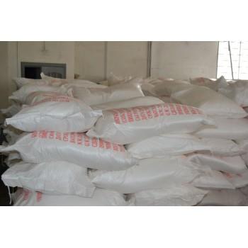 Соль углеаммонийная (аммоний двууглекислый, бикарбонат аммония, гидрокарбонат аммония)