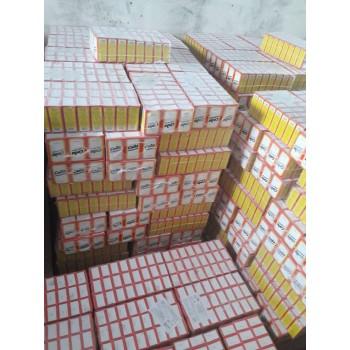 Сода пищевая (натрий двууглекислый, бикарбонат натрия) в пачках 0,5 кг