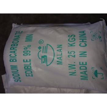 Сода пищевая (натрий двууглекислый, бикарбонат натрия) в мешках