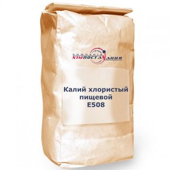 Калий хлористый пищевой, Е508, (хлорид калия)
