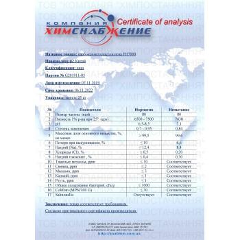 Карбоксиметилцеллюлоза (КМЦ) Китай