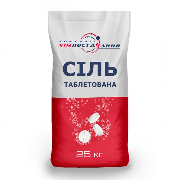 Соль таблетированная пищевая экстра
