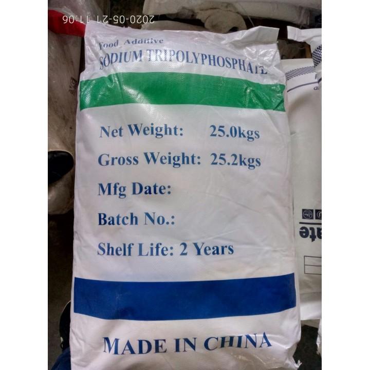 Натрия триполифосфат пищевой Китай
