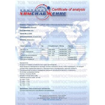 Карбоксиметилцеллюлоза (КМЦ)