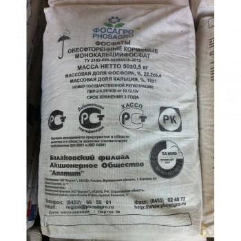 Монокальцийфосфат (монофосфат кальция)