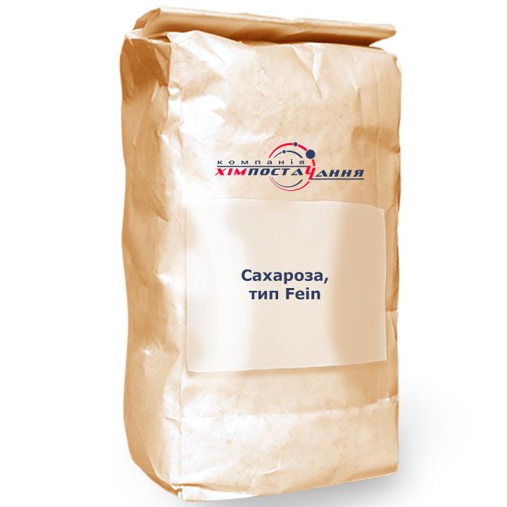 Сахароза (Compri Zucker), тип Fein