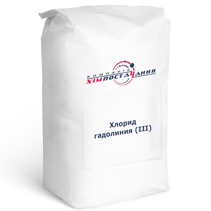 Хлорид гадолиния (III)
