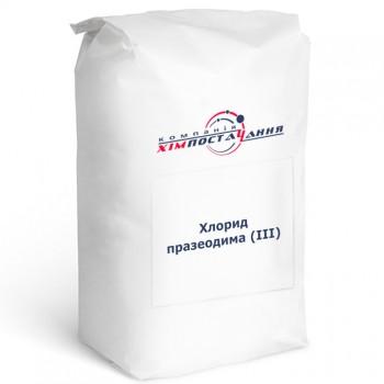 Хлорид празеодима (III)