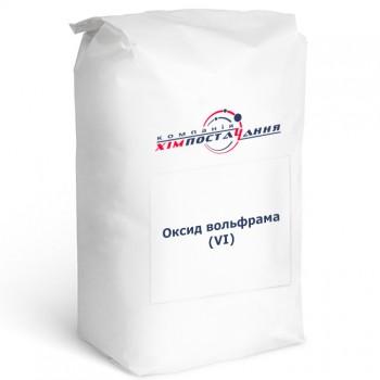Оксид вольфрама (VI)