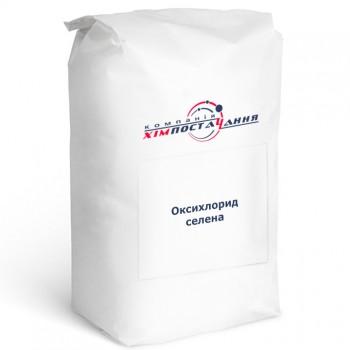 Оксихлорид селена