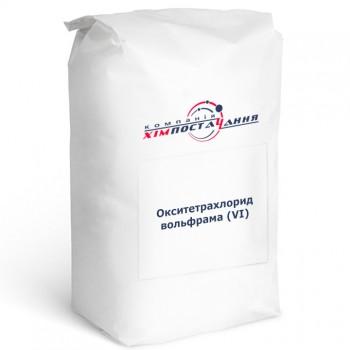 Окситетрахлорид вольфрама (VI)