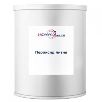 Пероксид лития