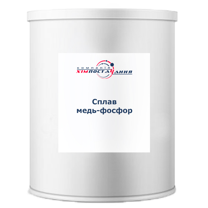 Сплав медь-фосфор