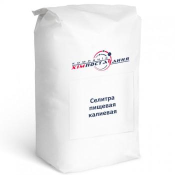 Cелитра пищевая калиевая, пищевая добавка Е-252