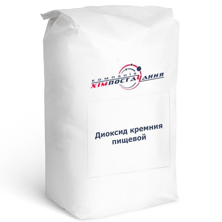 Диоксид кремния пищевой E551