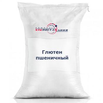 Глютен пшеничный (клейковина пшеничная)