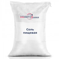 Соль пищевая экстра (поваренная соль, хлорид натрия, хлористый натрий)