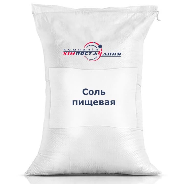 Соль пищевая помол 1 (поваренная соль, хлорид натрия, хлористый натрий)