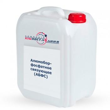 Алюмоборфосфатное связующее (АБФС) в канистрах 38.8 кг