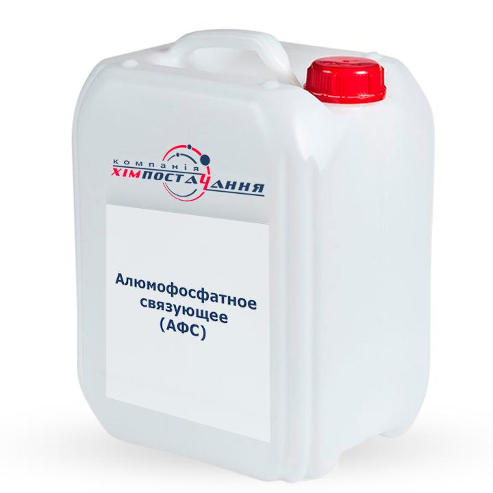 Алюмофосфатное связующее (АФС) в канистрах 7,5 кг