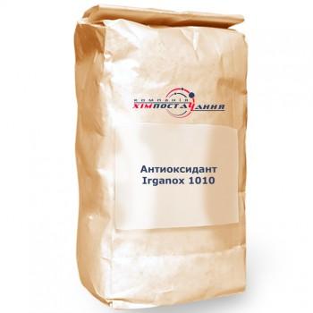 Антиоксидант Irganox 1010
