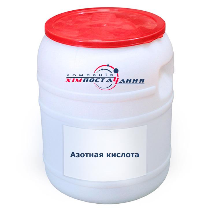 Азотная кислота в бочках по 70 кг