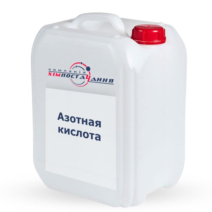 Азотная кислота в канистрах по 10 л