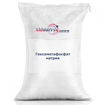 Гексаметафосфат натрия, Натрия полифосфат (соль Грахама)