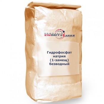 Гидрофосфат натрия (1-замещ) безводный