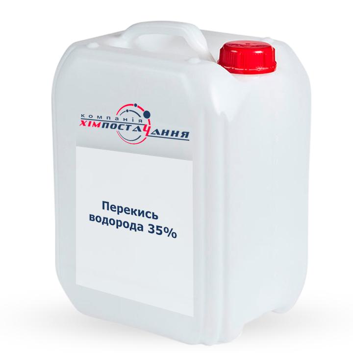 Перекись 35 % водорода (пероксид водорода, пергидроль, гидроперит) гост 177-88 по 10 кг