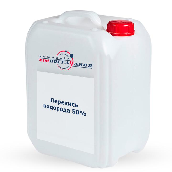 Перекись водорода 50 % (пероксид водорода, пергидроль, гидроперит) гост 177-88 по 10 кг