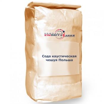 Сода каустическая чешуя Польша (едкий натрий, гидрат окиси)