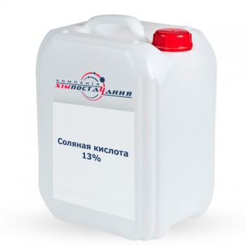 Соляная кислота 13% тех. канистра 10 л.(10,63 кг)