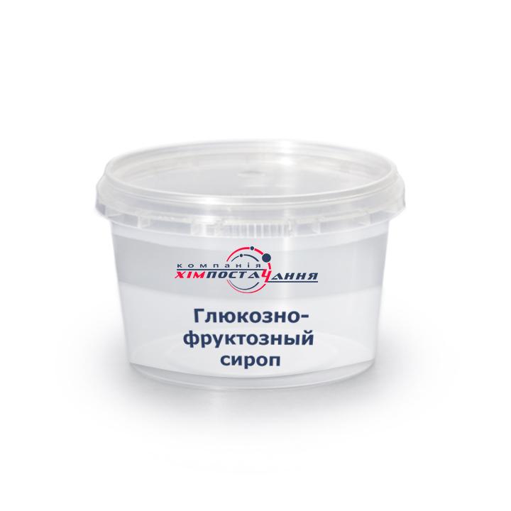 Глюкозно-фруктозный сироп ГФС-42 от 1 кг.