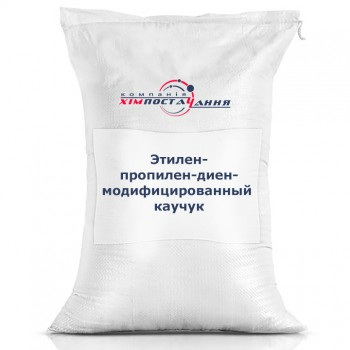 Этилен-пропилен-диен-модифицированный каучук (ЕПДМ, СКЭПТ, EPDM)