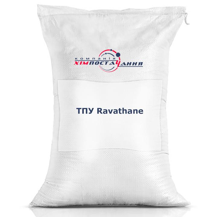 ТПУ Ravathane R120 65A (Шор А 65) матовый